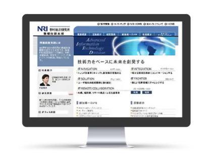 NRI野村総合研究所