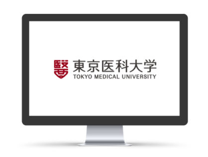 東京医科大学医学教育推進センター
